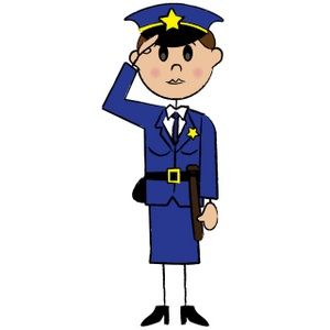 Office clipart officer. Pin on police
