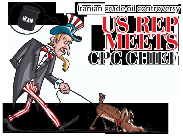 Oil clipart crude oil. Iranian controversy us rep