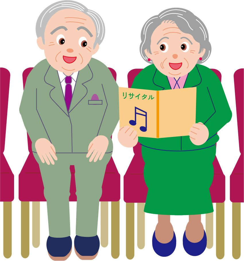 Free old couple cliparts. Singer clipart senior