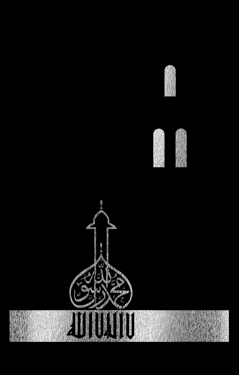 Shahadah art islamic graphics. Poverty clipart zakah