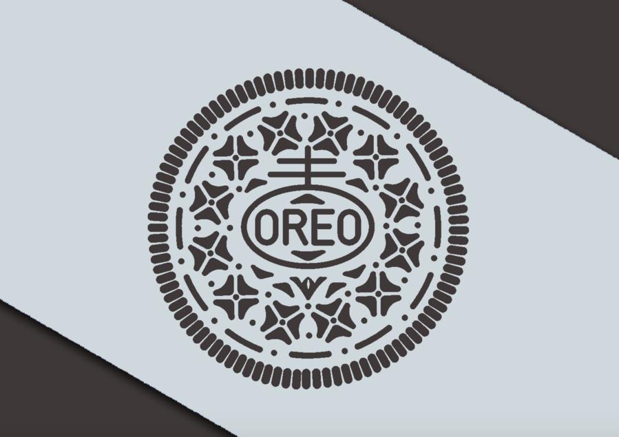 Circle font transparent clip. Oreo clipart oreo golden