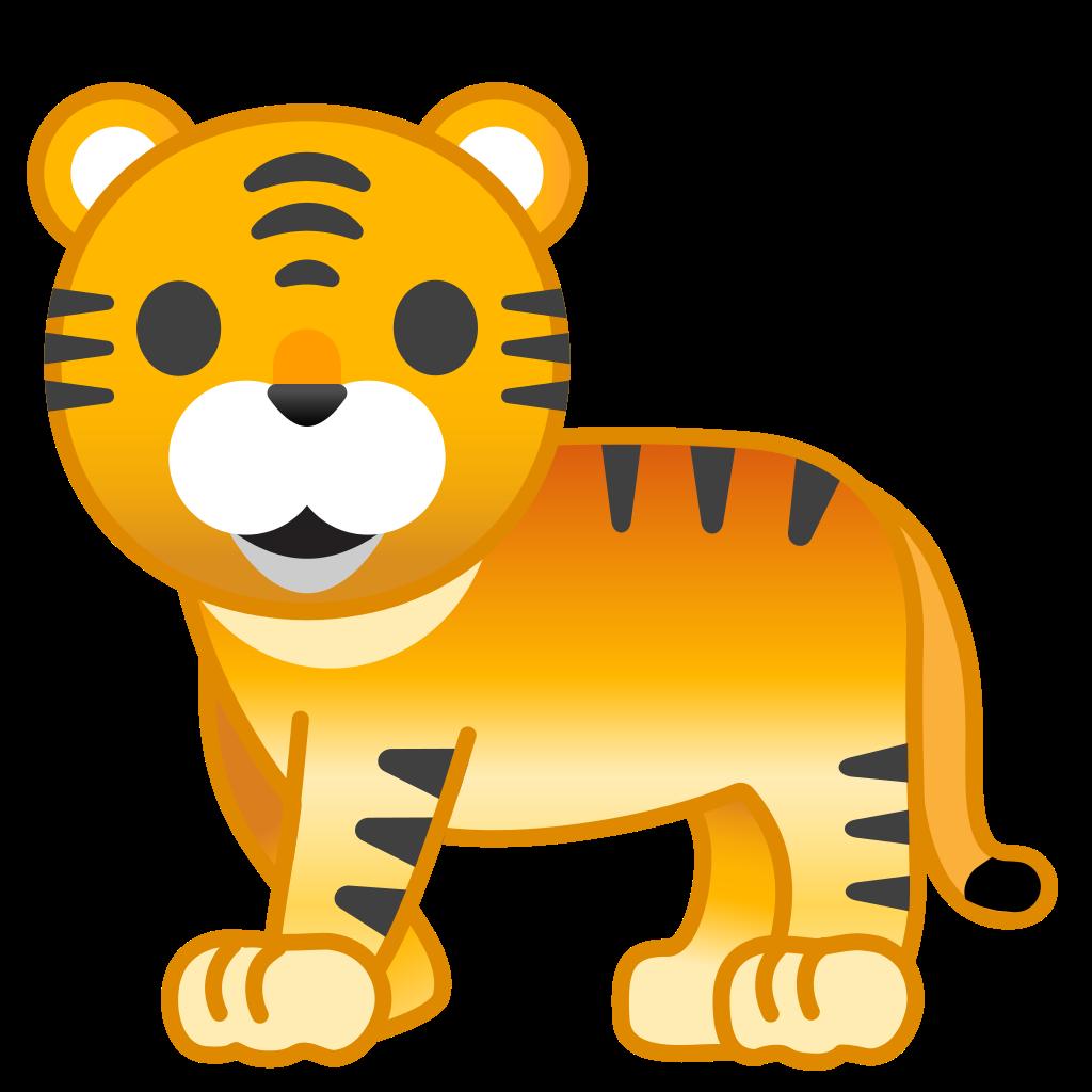 File noto emoji f. Oreo clipart wiki