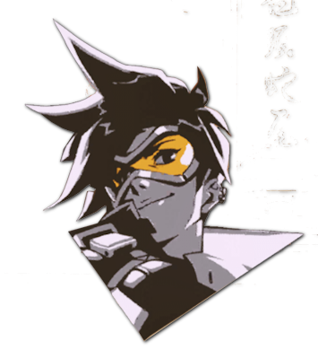 Overwatch sprays png. Image tracer spray cheers