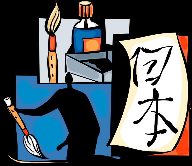 Paintbrush clipart visual art. Artist paints japanese calligraphy