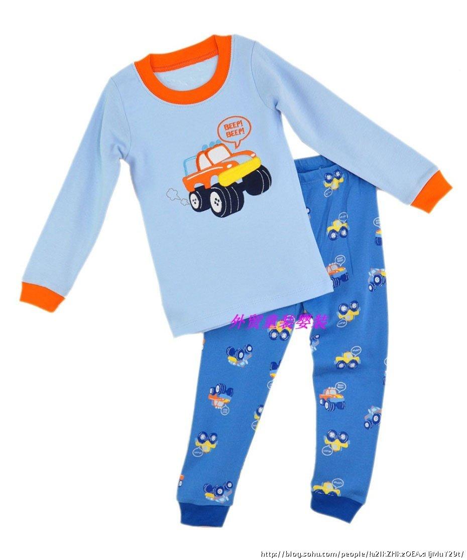 Pajama library gclipart com. Pajamas clipart clip art
