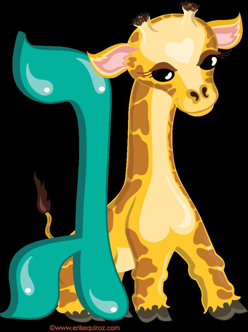 Uncategorized gimmel the giraffe. Palace clipart fish tank