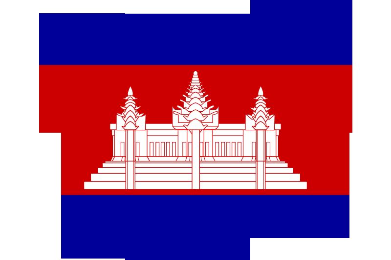 Cambodia . Palace clipart phnom penh png