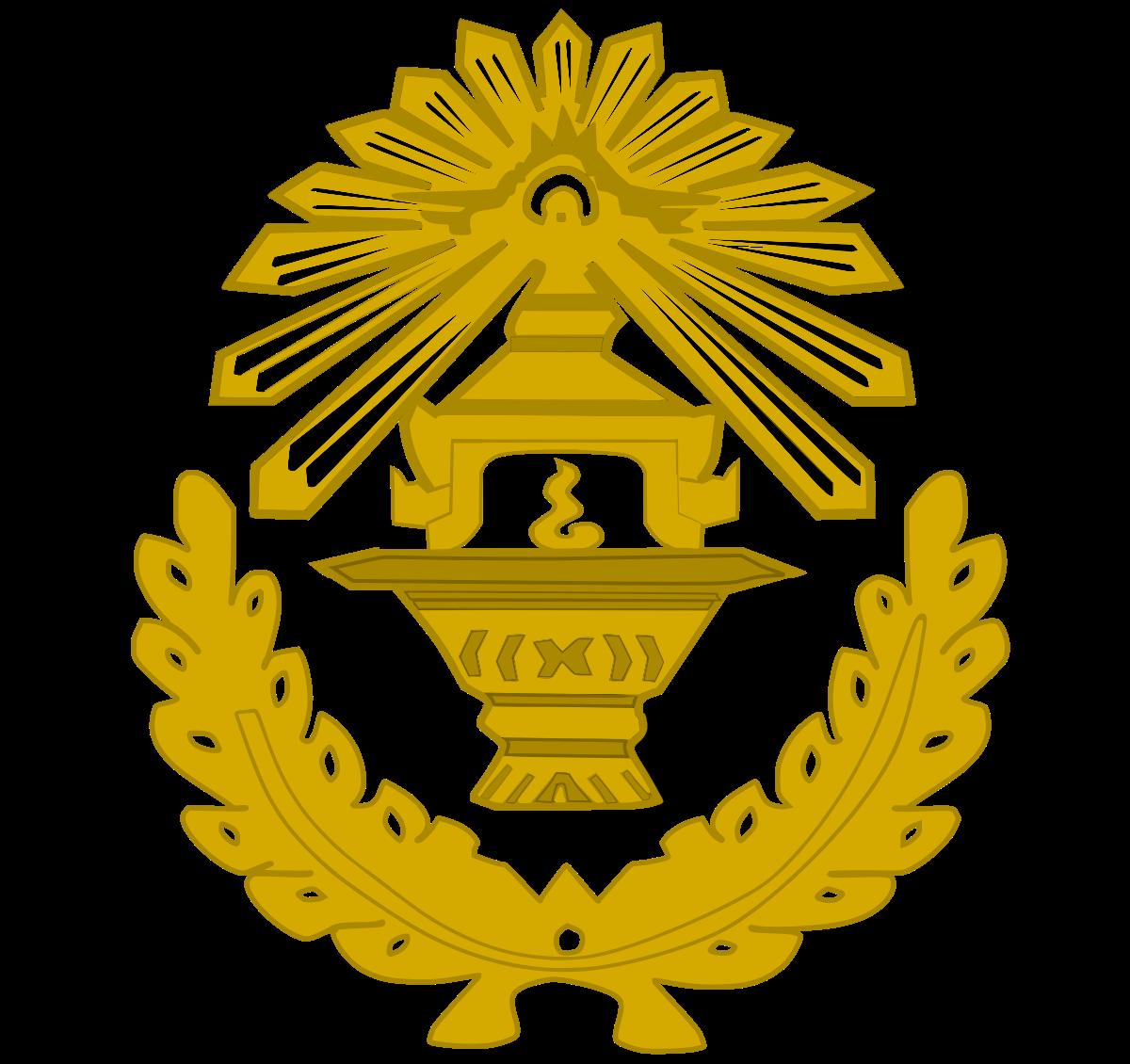 Palace clipart phnom penh png. Peace wikipedia