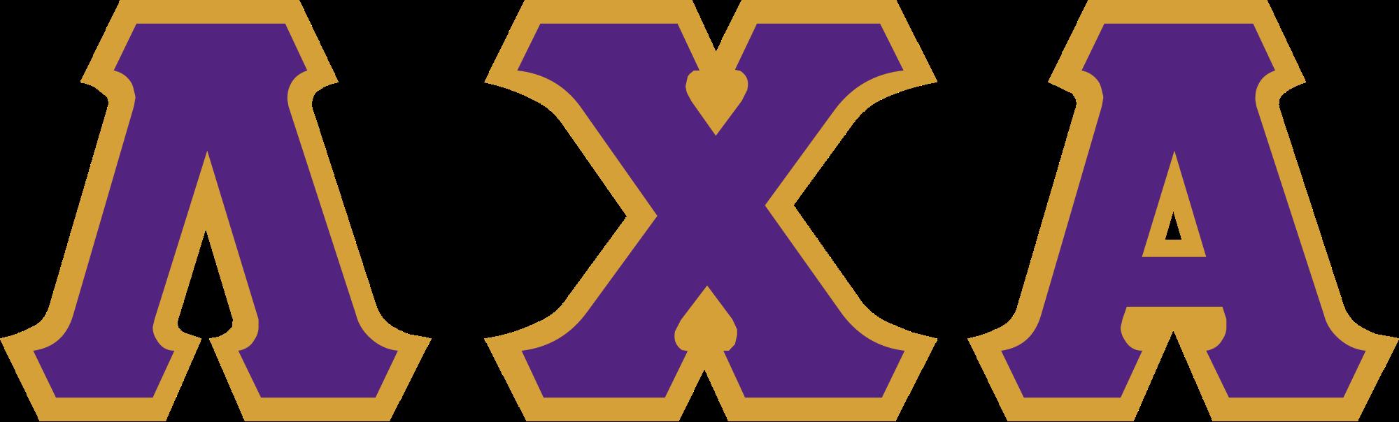 Palm clipart lambda theta alpha. File chi letters purple