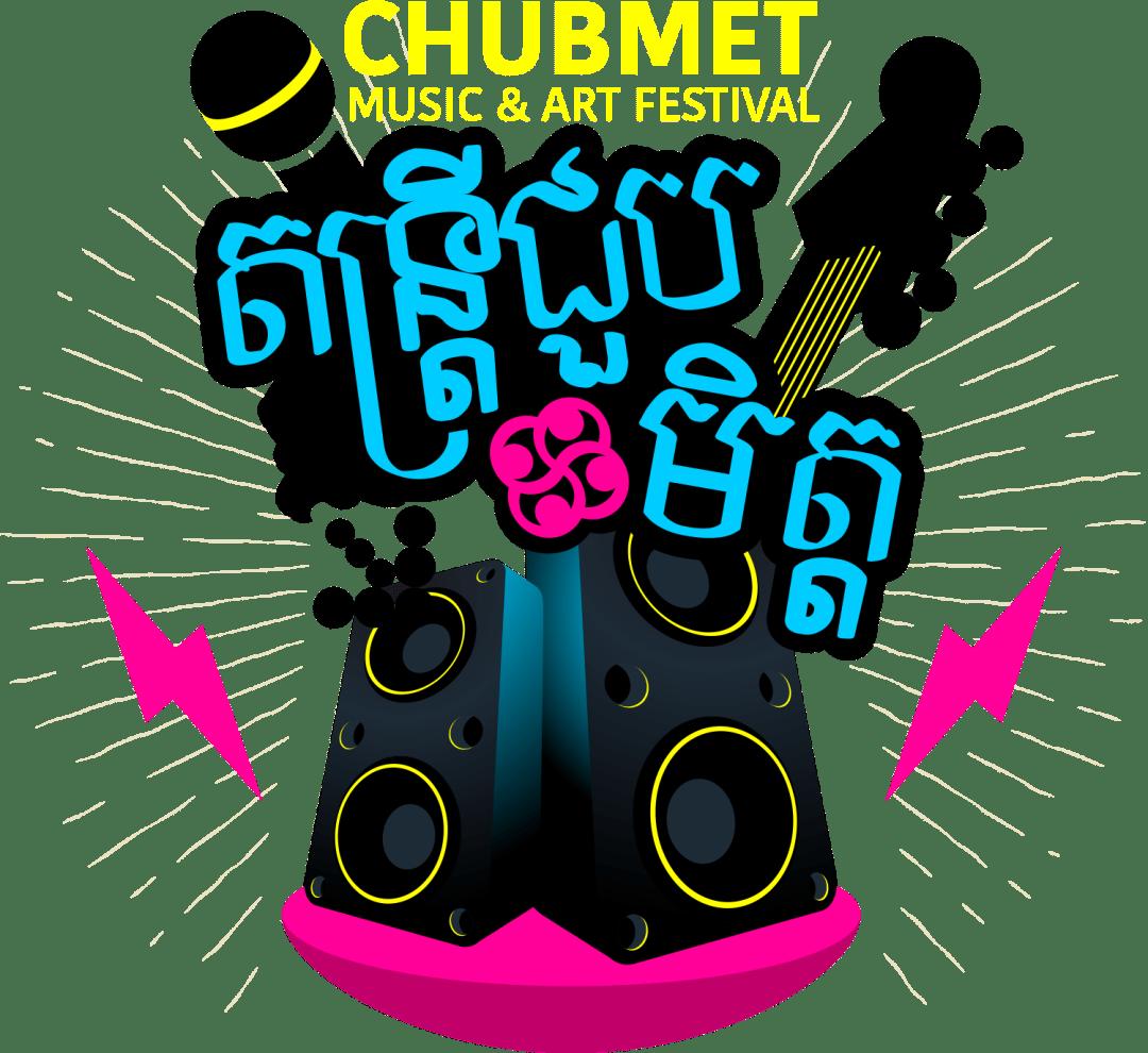 Raffle clipart music festival. Home chubmet art