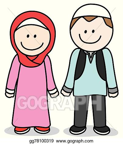 Parents clipart islamic man. Clip art vector muslim