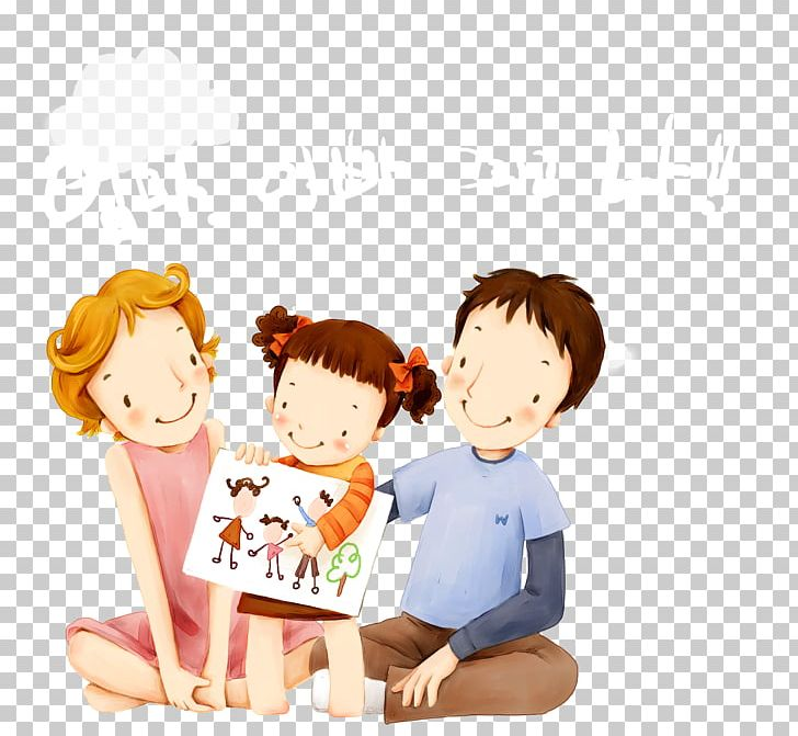 Child family png anime. Parent clipart mother father