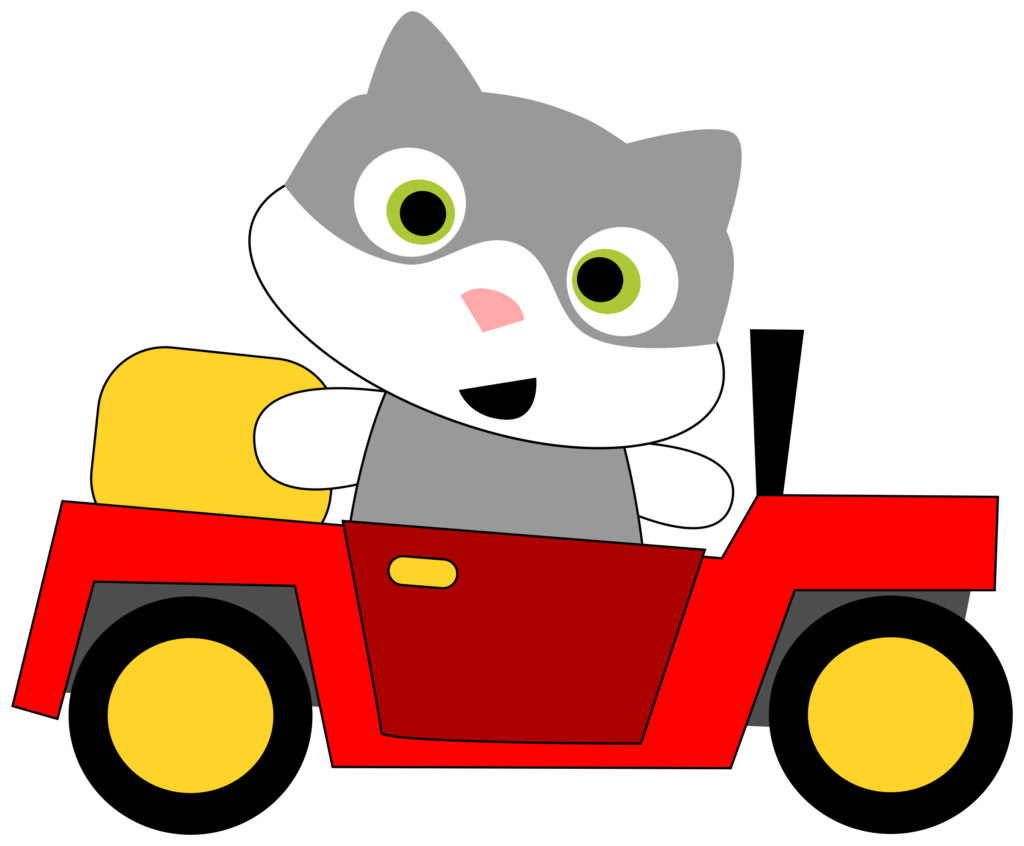 Parking lot clipart cartoon. Cat under car typegoodies