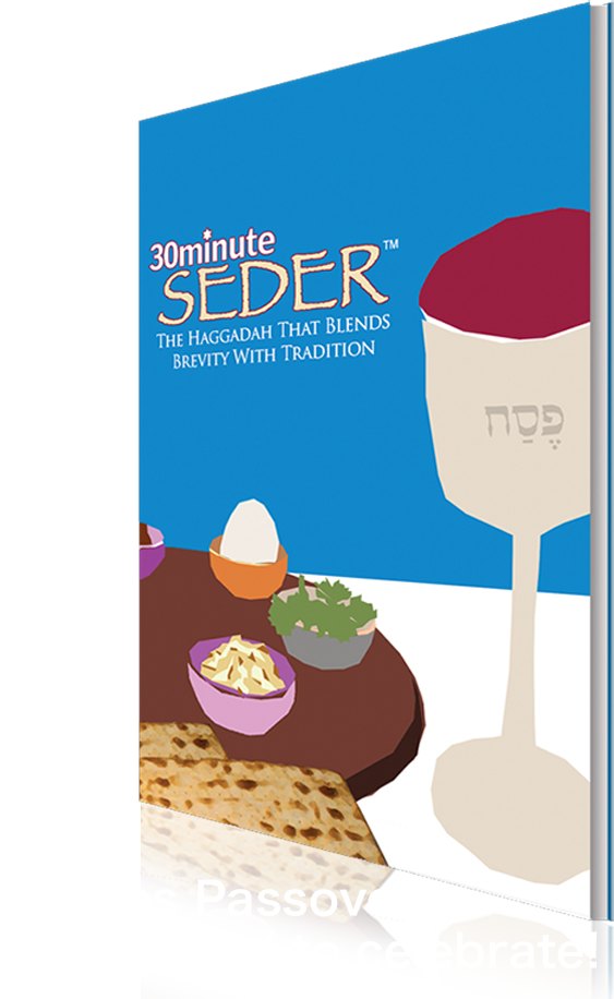 Passover clipart haggadah. Seder preview