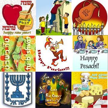 Purim clipart hebrew. The jewish database