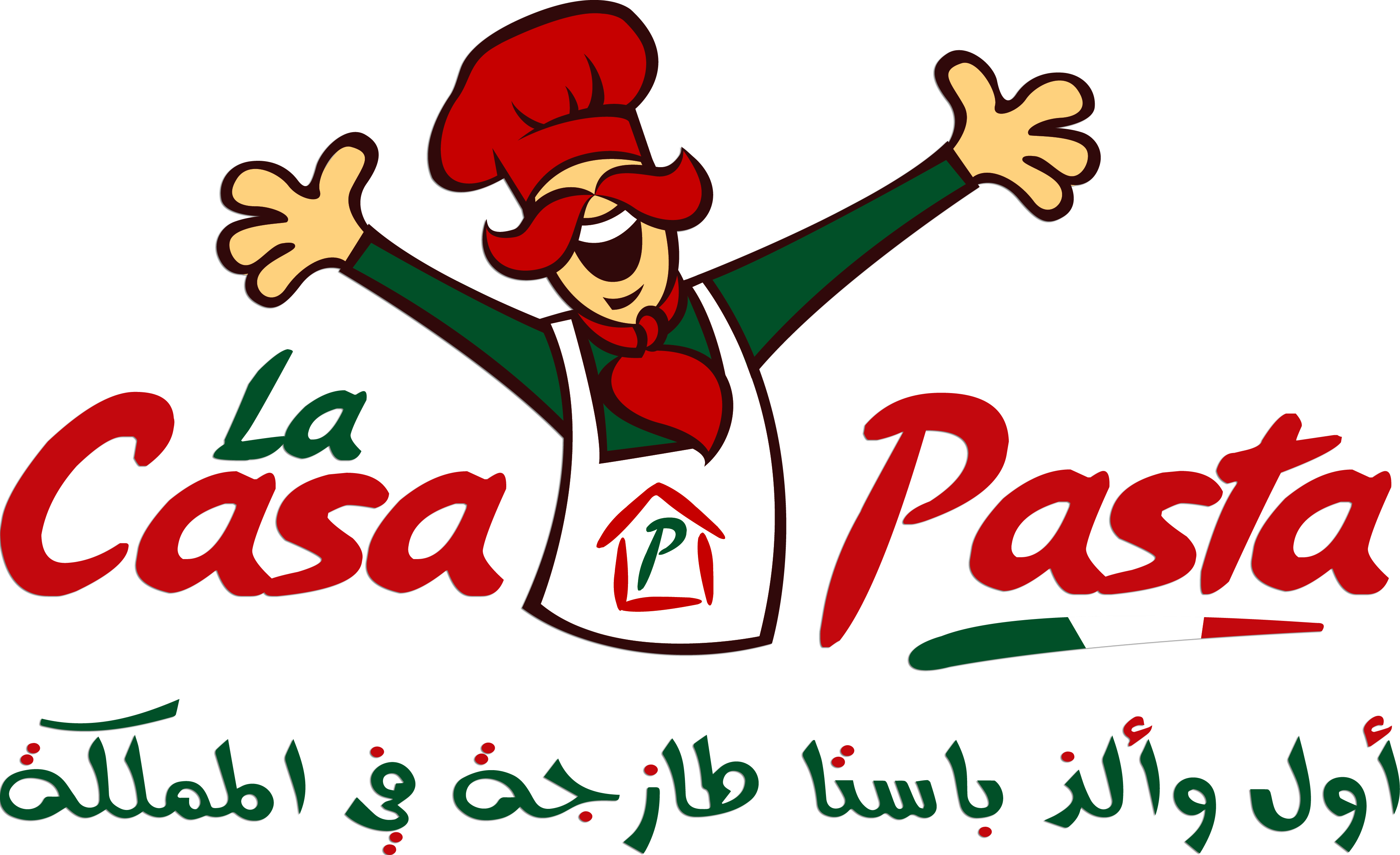 La casa in saudi. Pasta clipart restaurant food