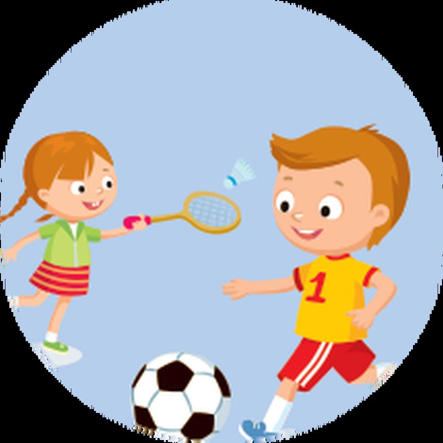 Morden mount primary school. Pe clipart sport achievement