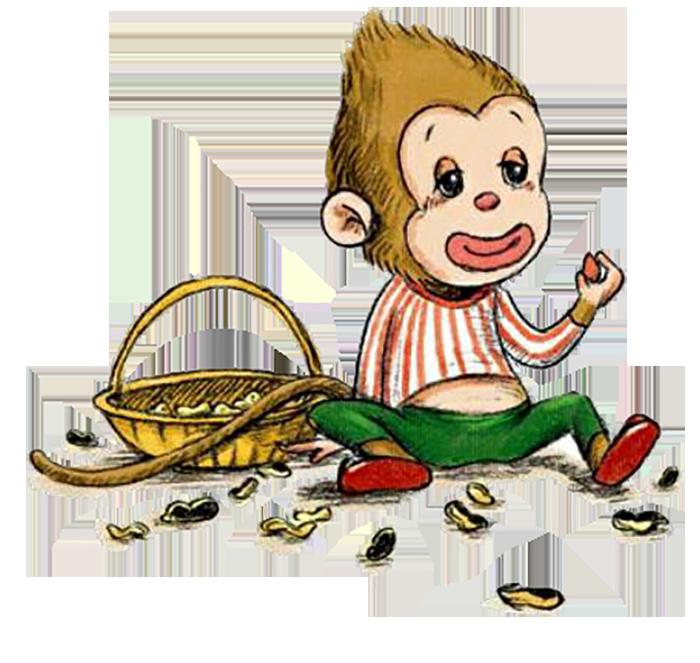 Ape monkey peanut cartoon. Peanuts clipart eating