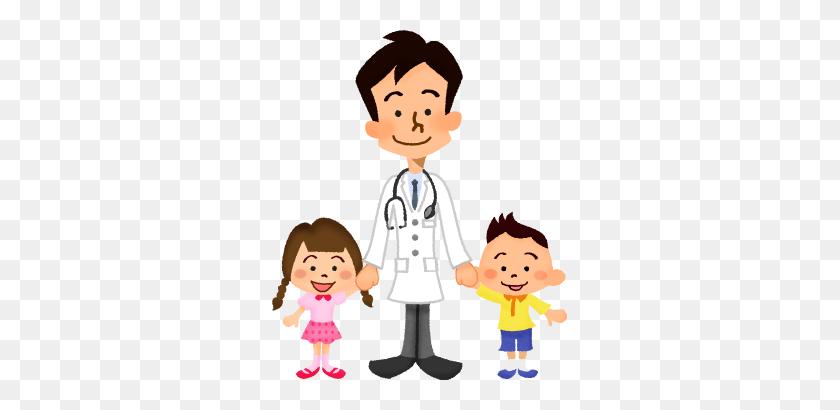 Pediatrician clipart cute. Free download best