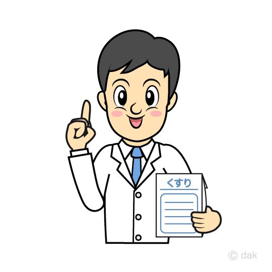 pharmacist clipart icon pharmacist icon transparent free