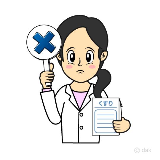 Pharmacist clipart. Free clip art image