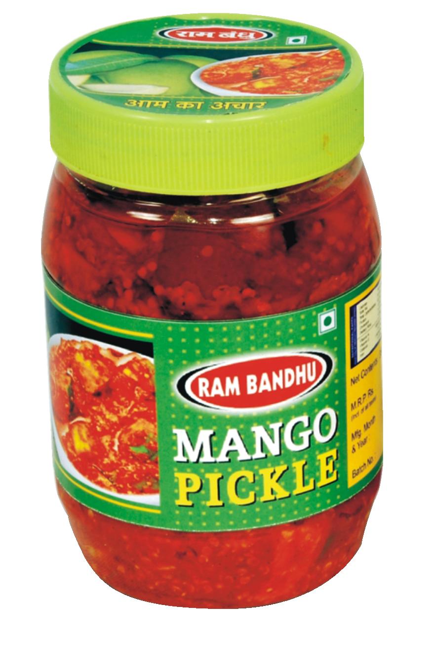 Pickle clipart mango pickle, Pickle mango pickle ...