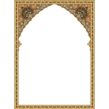 Picture frame png. Islamic images vectors and