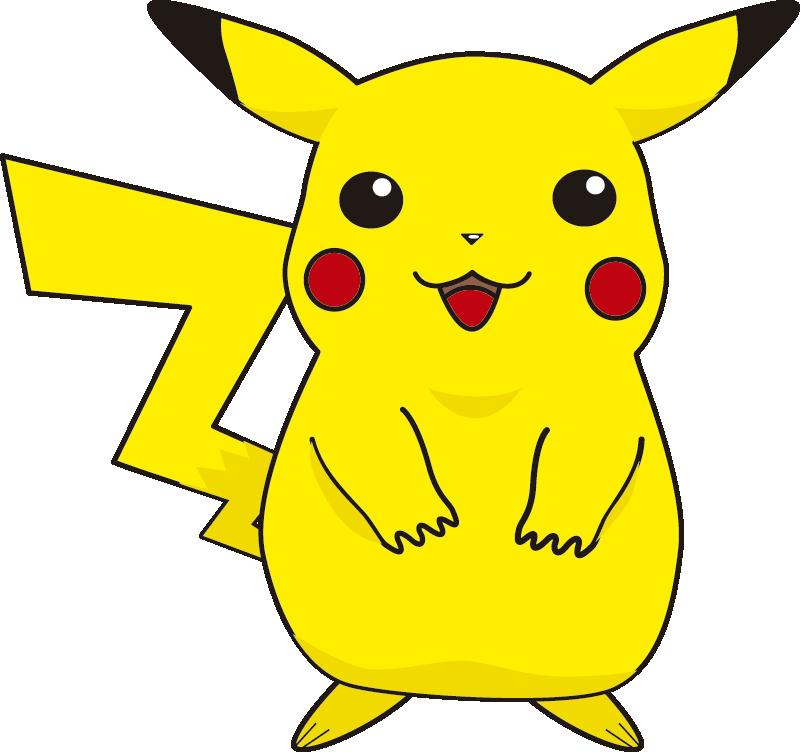 Pokeball clipart easy. Pokemon free party printables