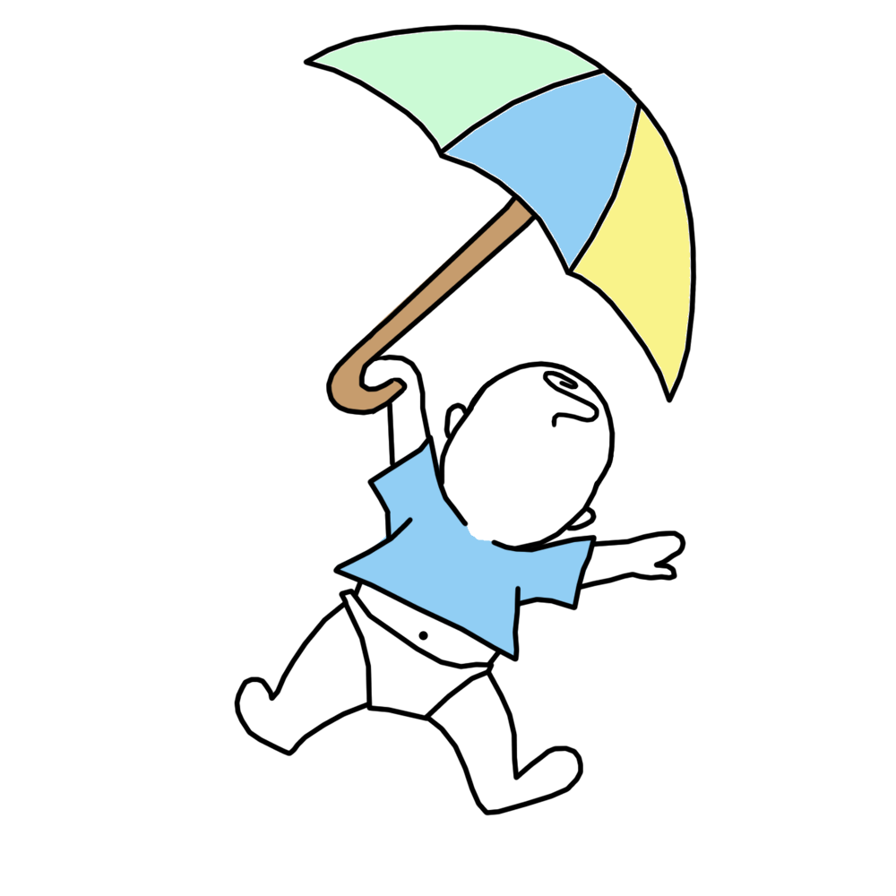 Umbrella fill in the. Pilot clipart baby boy