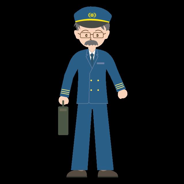 Pilot clipart woman pilot. Free illustration occupation job