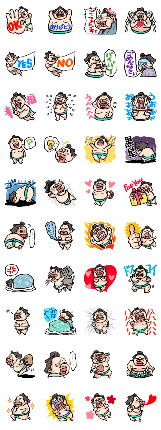 Pin clipart wrestling pin. By gymga chang on