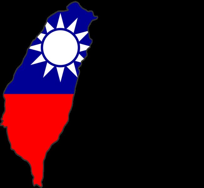 Taiwan maps pinterest. Pinata clipart flag