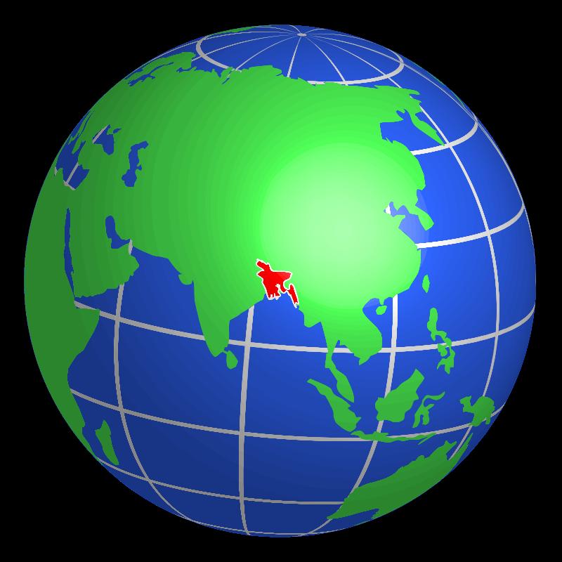 Bangladesh clip art library. Planet clipart animated globe