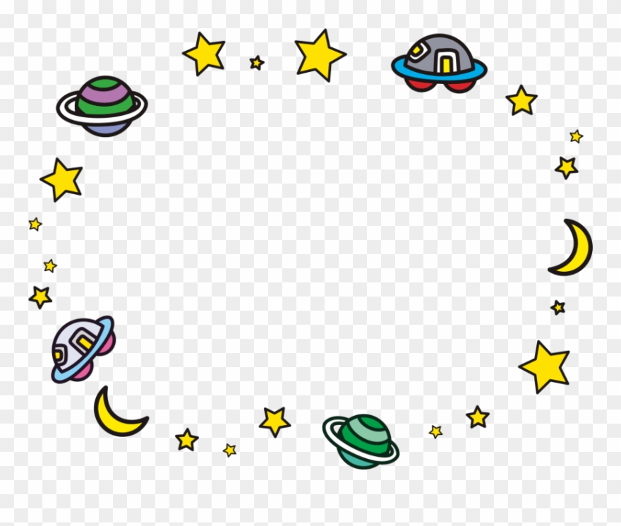 Planet clipart border. Png free images toppng