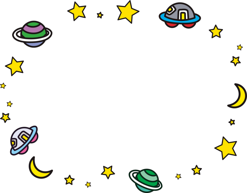 Planet border png free. Planets clipart outer space
