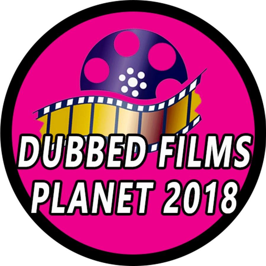 Dubbed films planet youtube. Planeten clipart order clipart