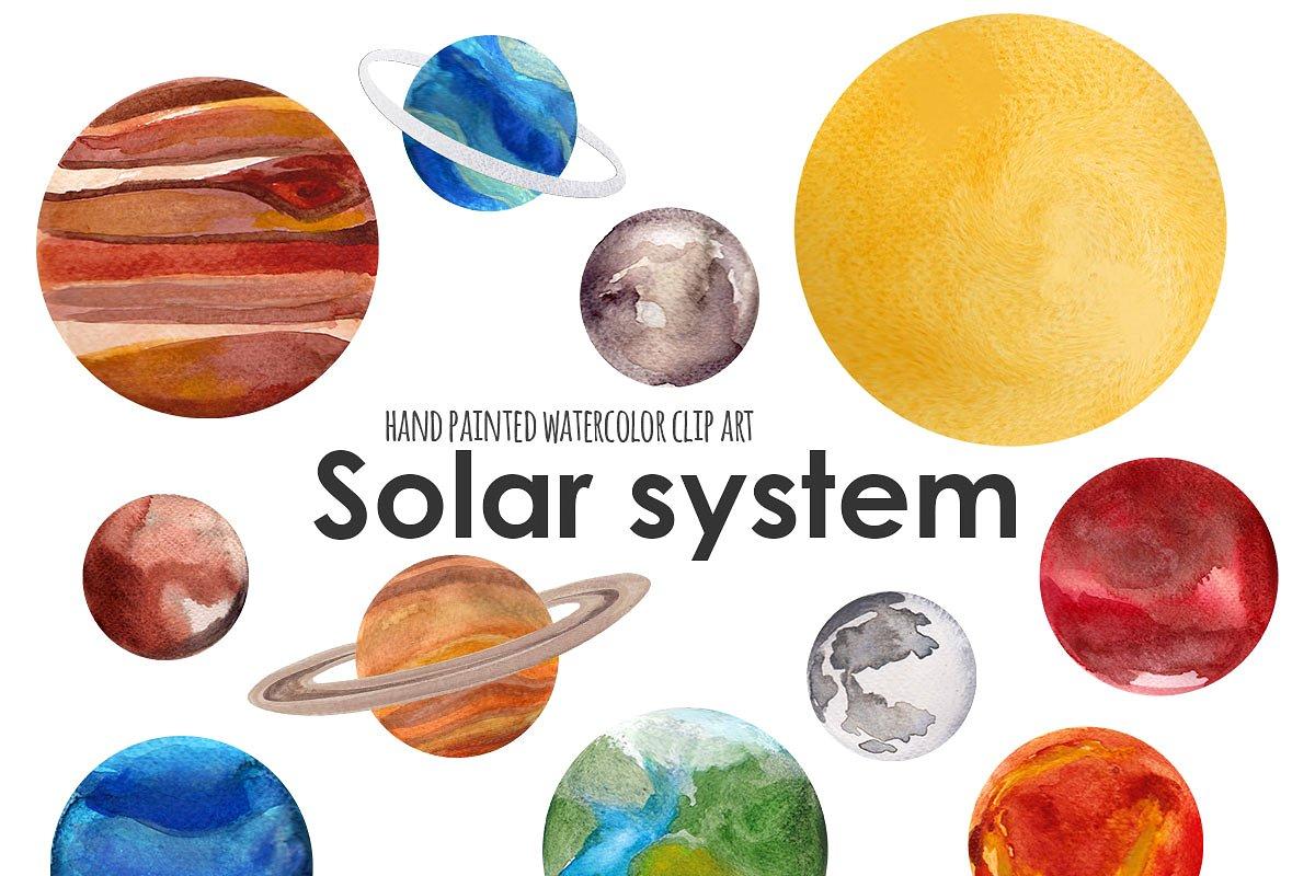 Solar system watercolor clip. Planets clipart creative