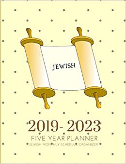 Planner clipart diary dates.  five year jewish