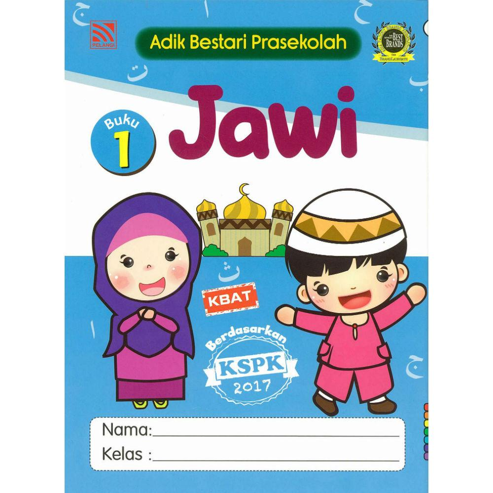 Blank series a monthly. Planner clipart upsr