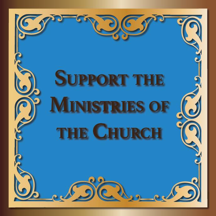 Ukrainian orthodox church of. Planning clipart strategic leadership