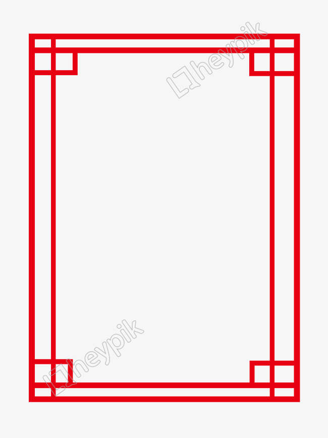 Download free png chinese. Plaque clipart line border
