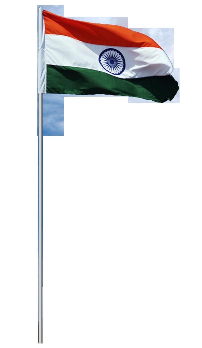 Png images hd. Indian flag download transparentpng