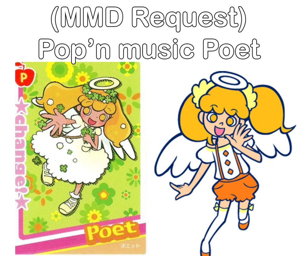 Mmd request pop n. Poem clipart poetry journal
