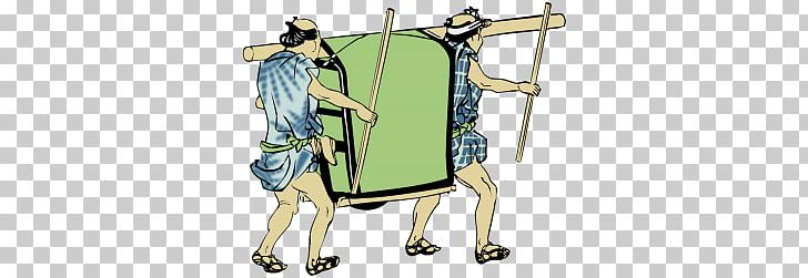 Poetry clipart english literature. Litter palanquin bearers preface