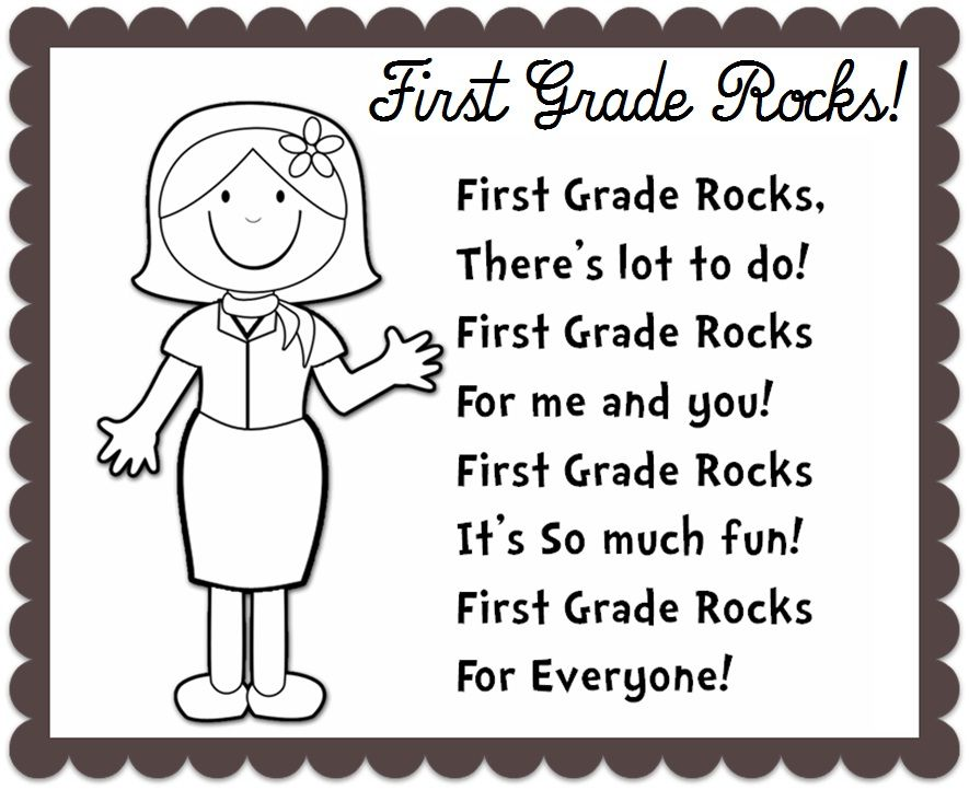 Back to school poem. Poetry clipart rock