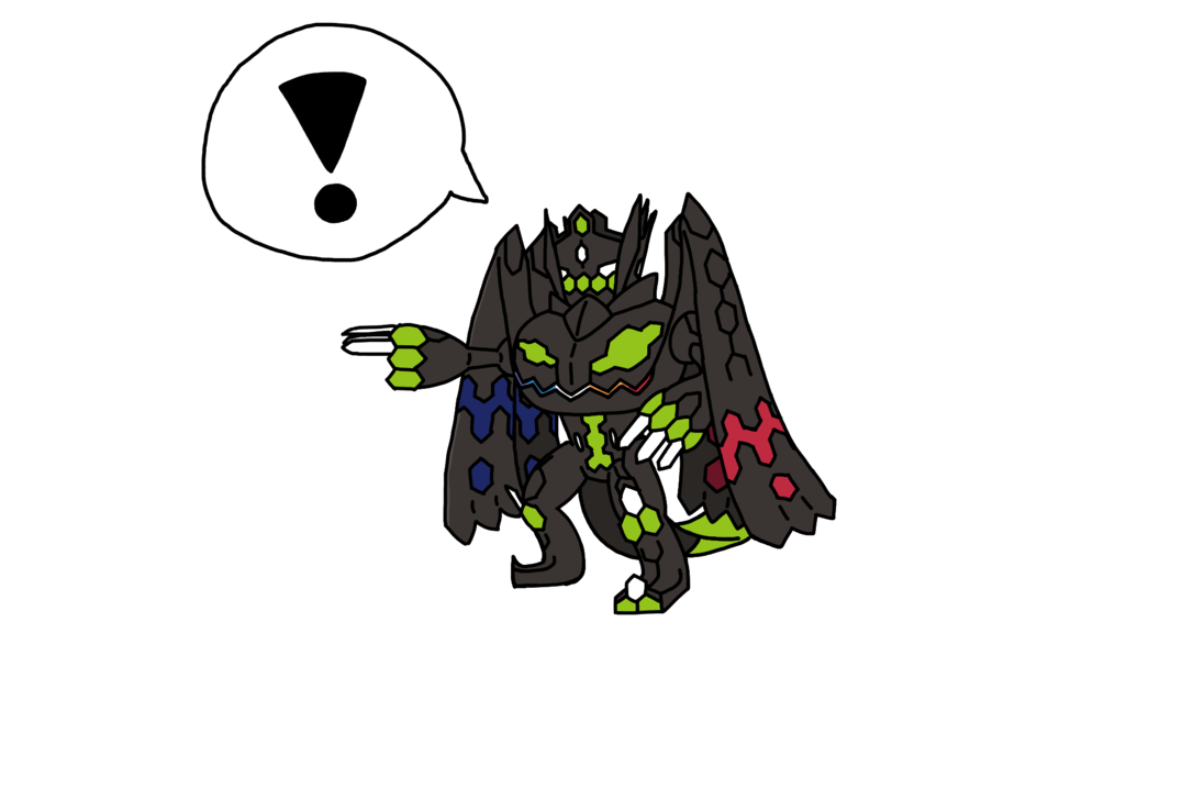Zygarde perfect forme by. Pokeball clipart chibi