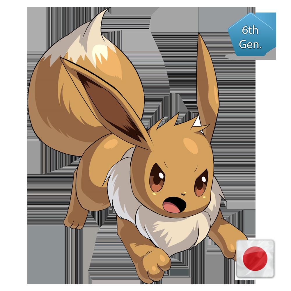 Pokemon clipart eevee. Birthday event pokemonget ottieni
