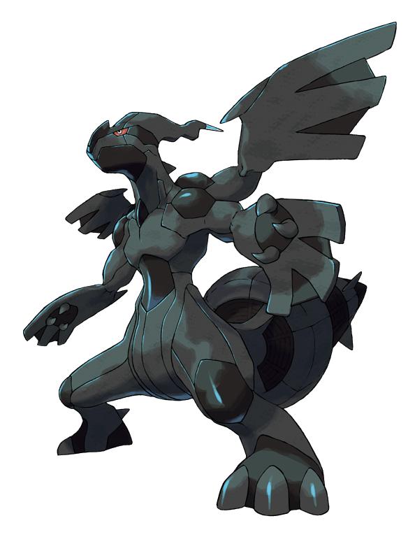 Pokemon clipart legendary. Favorite pok mon giant