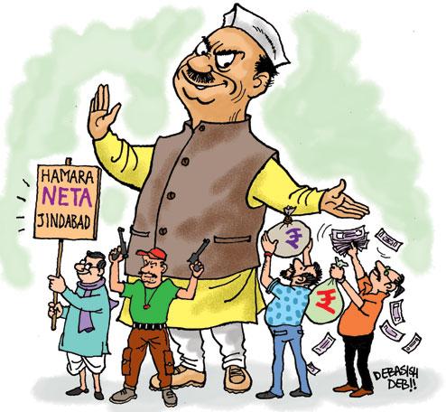 Station . Politician clipart politician indian