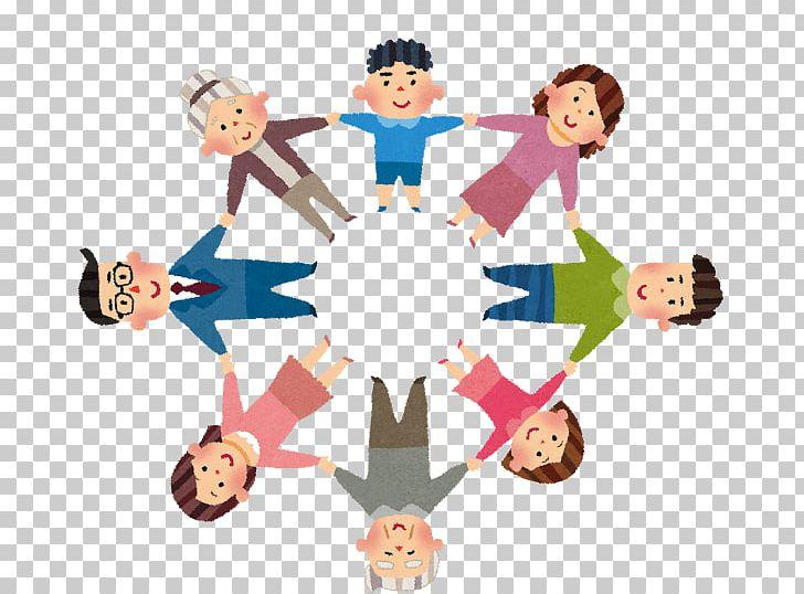 Neighborhood association japan national. Politics clipart social welfare